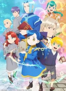 Honzuki no Gekokujou Shisho ni Naru Tame ni wa Shudan wo Erandeiraremasen 2nd Season