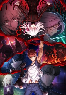 Fate stay night Movie Heaven's Feel - III. Spring Song