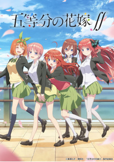 5-toubun no Hanayome ∬ Season 2