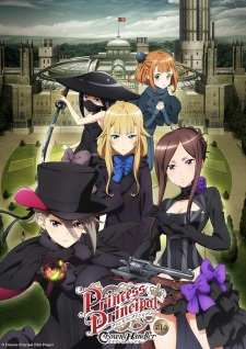 Princess Principal Crown Handler 1