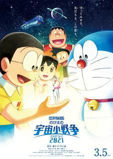 Doraemon Movie 41: Nobita no Little Star Wars Batch Sub ...